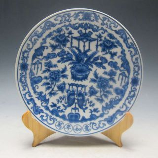 Chinese Blue And White Porcelain Plate Hand - Painted W Qing Dynasty Qianlong Mark photo