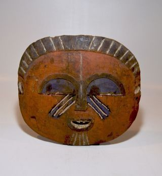 A Very Rare Old Mbole Yela African Mask,  African Art photo