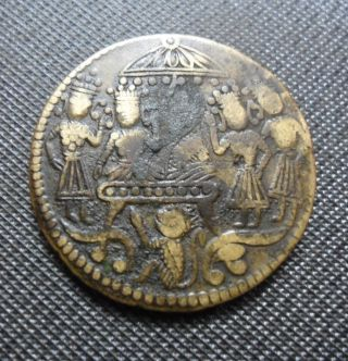 Vintage - India - Temple Token - Ram Darbar - Ram Janki - Rare - 11.  09gm photo