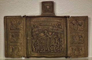 Antique Russian Orthodox Brass Triptych Icon The Mother Of Good Joy Of All photo