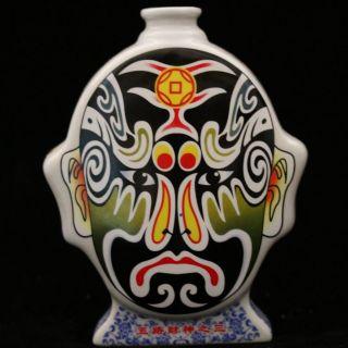 Jingdezhen Famille Rose Porcelain Hand - Painted Zhaogongming Mask Vase Csyb266 photo
