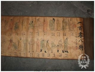 Chinese Ancient Picture Silk Paper 108 Commander Scroll Painting Gd9099 photo