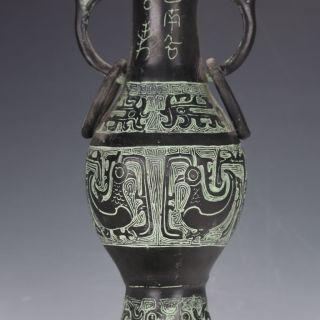 Chinese Antique Bronze Hand Carved Phoneix Motif Vase C974 photo