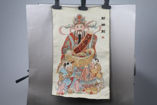 Tibetan Nepal Silk Embroidered Mammon Thangka H631 photo