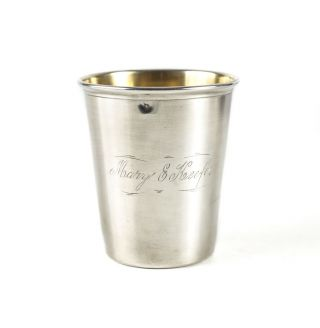 Gorham Sterling Silver Child ' S Cup A5270,  C1900.  Gilt Interior & Inscribed photo