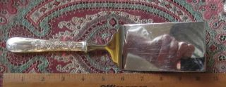 Old Maryland Engraved By Kirk Lasagna Server photo
