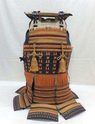 A890: Japanese Samurai Iron Body Do Of Armor Imitated Highest Grade Yoroi photo