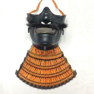 A889: Japanese Samurai Face Guard Menpo Of Armor Imitated Highest Grade Yoroi photo