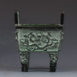 Chinese Hand - Carved Bronze Longding Incense Burner G495 photo