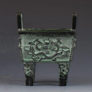 Chinese Hand - Carved Bronze Longding Incense Burner G495 photo