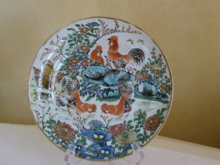 A Chinese 19th Century Canton Famille Rose Rooster Plate photo