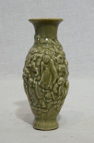 Small Chinese Celadon Glaze Porcelain Vase With Mark photo