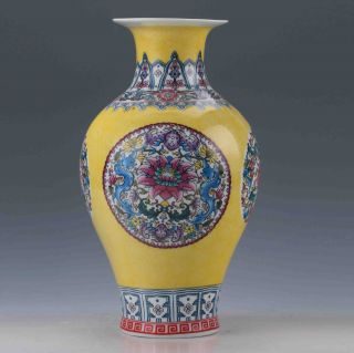 China Enamel Color Porcelain Painted Vase W Qing Dynasty Qianlong Mark I1 photo