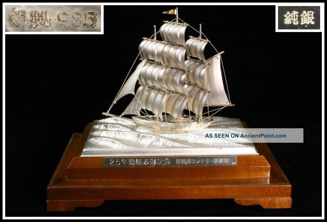 Japanese Sterling Silver 985 Treasure Ship Sailing Ship Yacht Rare Model Ships photo