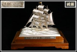Japanese Sterling Silver 985 Treasure Ship Sailing Ship Yacht Rare photo
