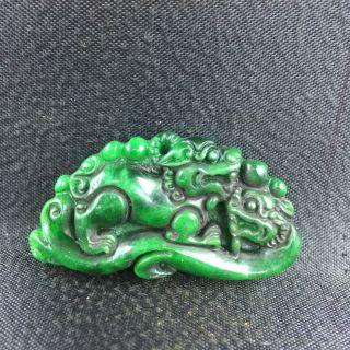 Antique Chinese Hand - Carved Aristocratic Wearing Jadeite Jade Pendant H3 photo