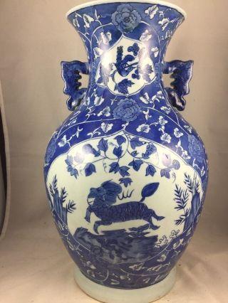 Large 12lb Marked Old Blue Chinese Porcelain Jar 16