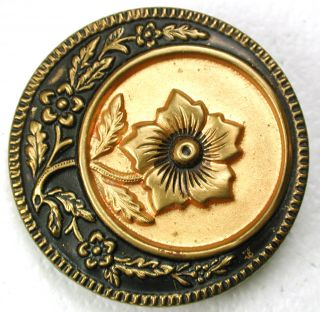 Lg Sz Antique Brass Button Detailed Flower & Crescent Design - 1 & 7/16 photo