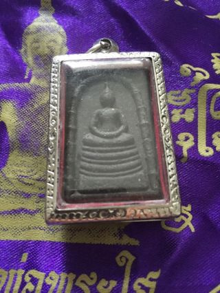 Old Vintage Thai Amulet Blessed In Thailand Temple And Cased To Preserve photo
