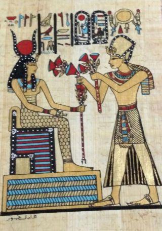 Egyptian Papyrus,  King Tutankhamun & Isis,  Handmade Painting 12 X 16 Cm photo