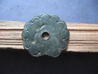 Stylized Sun Amulet Ancient Celtic Bronze Solar Talisman 300 - 100 B.  C. photo