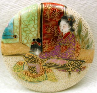 Antique Meiji Satsuma Button Teacher & Student Scene W Gold Accents 1 & 3/16