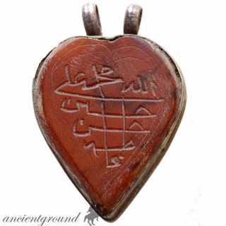 Museum Quality Silver Islamic Pendant With Glass Stone & Islamic Descriptio photo