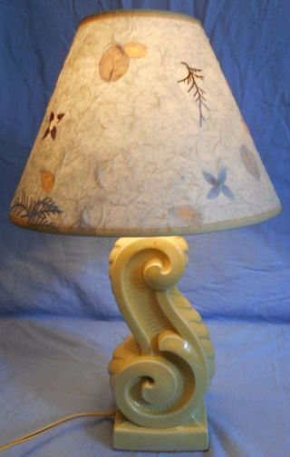 Mcm Mod Retro 1950 ' S Table Lamp Yellow Ceramic Plant Shade photo