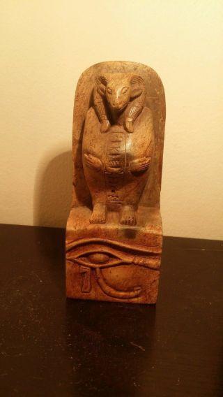 Ancient Egyptian God Khnum With Eye Of Horus (2925–2775 Bc) God Nile & Flood photo