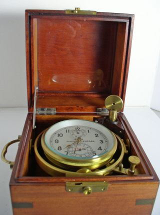 Marine Ships Chronometer Russian,  Kirov,  First Moscow Watch Co. photo