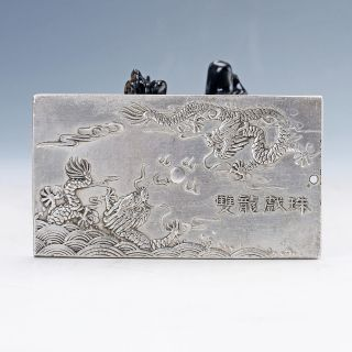 Chinese Tibet Silver Hand Carved Two Dragons & Zodiac Brand D1366 photo
