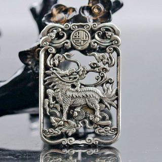 Chinese Collectable Tibet Silver Hand Carved Auspicious Beast (kylin) Amulet photo
