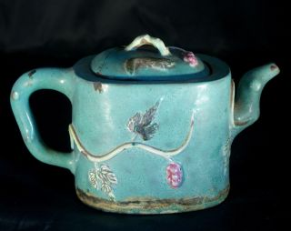 Antique 18th/19th Century Chinese Yixing Pottery Teapot photo