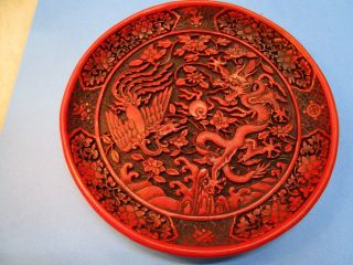 Vintage Chinese Cinnabar Lacquered Plate photo