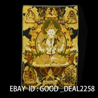 Tibetan Nepal Silk Embroidered Thangka Tara Tibet - - - Four Arm Kwanyin Gd4594 photo