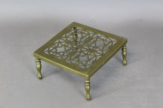 Rare Decorated 18th Century Brass Kettle Trivet In Grungy Old Color photo