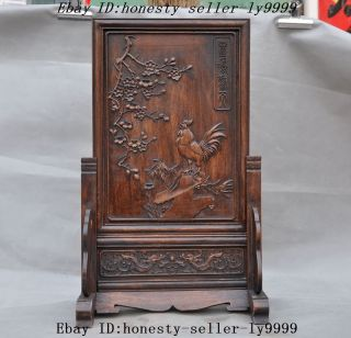 Chinese Palace Huanghuali Wood Carving Plum Flower Chicken Dragon Statue Screen photo