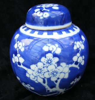 Old Chinese Blue & White Ginger Jar - - C 1920 photo