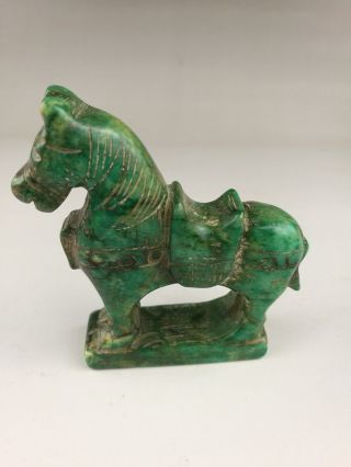 Antique China Old Jade Carving Sculpture Horse photo