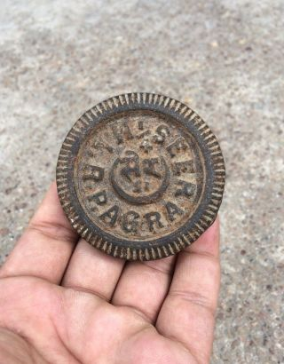 Antique Iron Casted 1/4 Seers Agra Engraved Mercantile Measuring Weight photo
