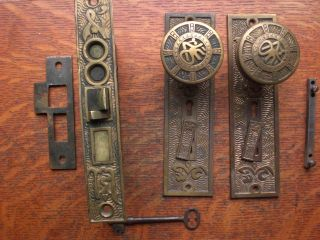 Antique Bronze Entry Doorknobs Doorplates & Lock