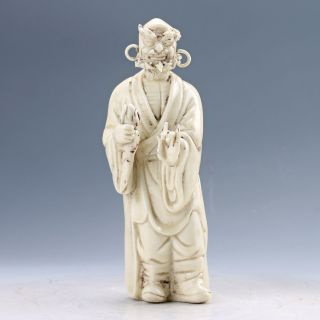 Exquisite Dehua Porcelain Handwork Li Guai Statue photo