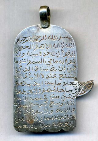 "Morocco - Old Silver Hand Of Fatima ""khamsa - Khomissa – Hamsa"" Koran - Verse Of photo"