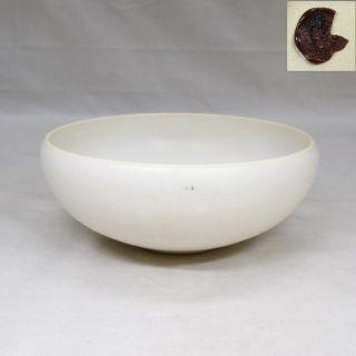 G669: Chinese Pottery Ware Flat Bowl With White Glaze. photo