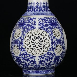 Chinese White & Blue Porcelain Painted & Hollow Carved Vase W Qianlong Mark A1 photo