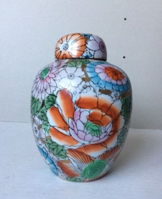 Vintage Oriental Chinese Hand Painted Gold & Flowers Ginger Jar photo