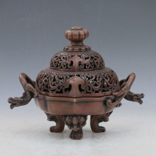 Chinese Old Red Copper Handwork Incense Burners Gd7907 photo