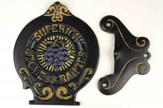 Vintage Superior Stoves & Ranges Wood Cook Stove Warming Shelf Trivet And Hinge photo
