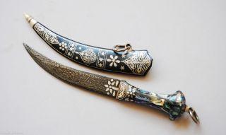 Indo Persian Mughal Islamic Abalone Damascus Dagger Khanjar Jambiya No Tulwar photo