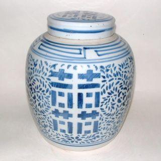 Vintage Antique Chinese Porcelain Jar Blue & White Double Happiness Lamp Light photo